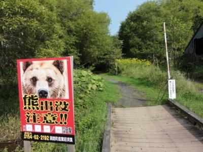 達古武キャンプ 051