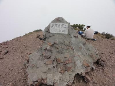 斜里岳 079