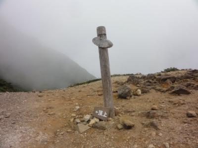 斜里岳 073