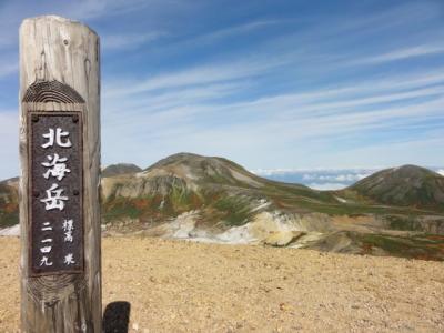 黒岳~旭岳 115