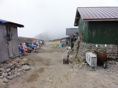 黒岳~旭岳 206