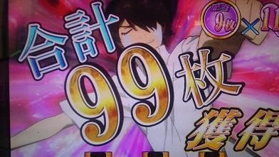 11泣ける