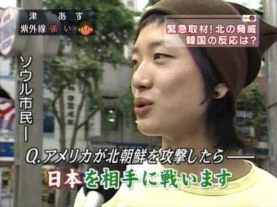 日本と戦う