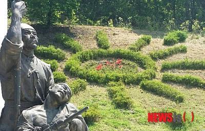 旭日旗 花壇