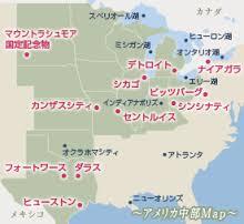 米国新幹線