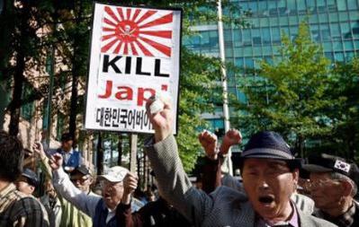 日本人を殺せ