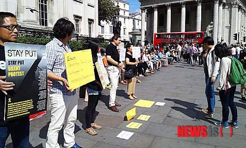 セウォル号 ロンドンデモ