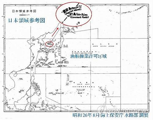 竹島 漁船操業許可区域