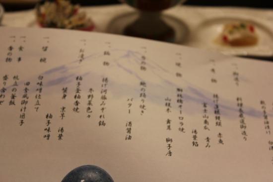 kaneyama140304 (37)