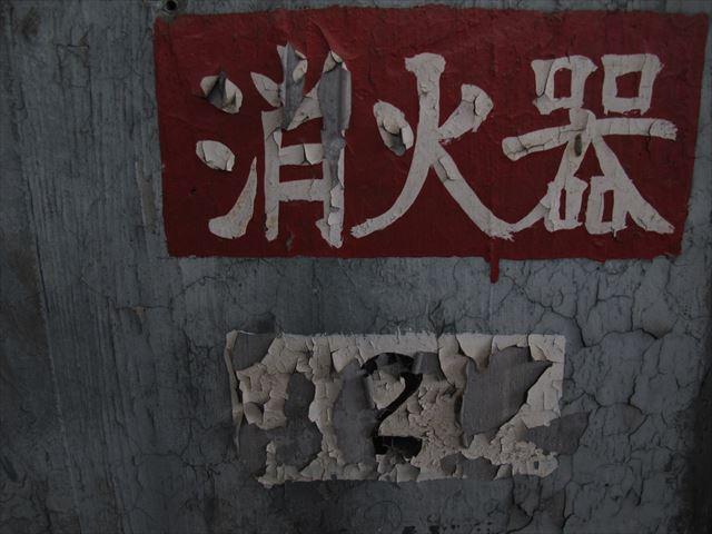 kumano23_R.jpg