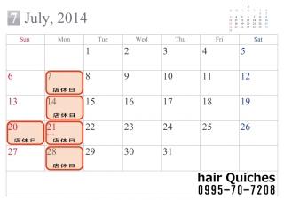 calendar-sim-a4-2014-07.jpg