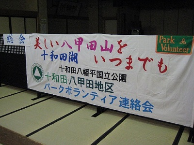sukayu02.jpg