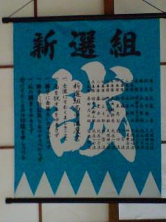 kyokuchuhatto[1]