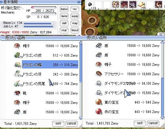 2014_0607_5.jpg