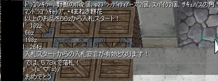 2014_0613_1.jpg