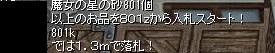 2014_0613_3.jpg