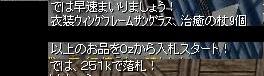 2014_0613_4.jpg