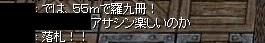 2014_0613_5.jpg
