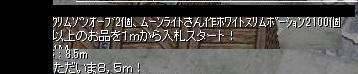 2014_0613_7.jpg