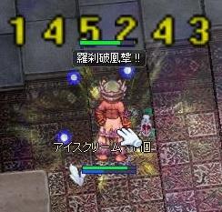 2014_0622_1.jpg