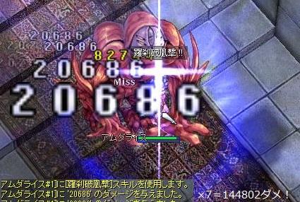 2014_0705_6.jpg