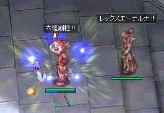 2014_0729_10.jpg