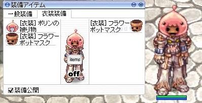2014_0806_7.jpg