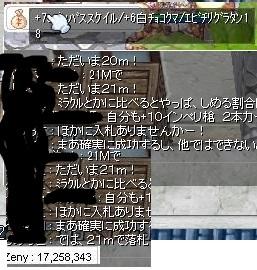 2014_514_10.jpg