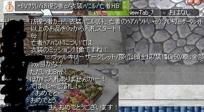 2014_514_11.jpg