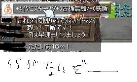 2014_514_12.jpg