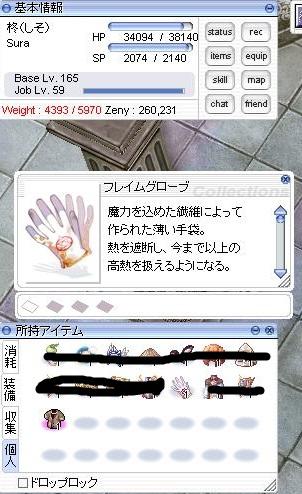 2014_514_2.jpg