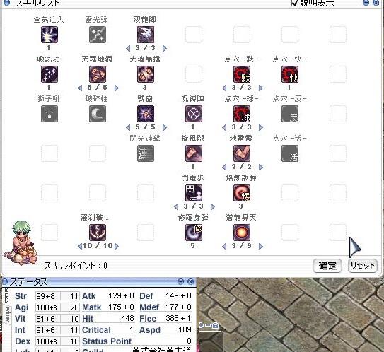 2014_514_4.jpg