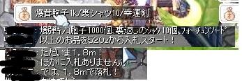2014_514_5.jpg