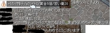 2014_514_6.jpg