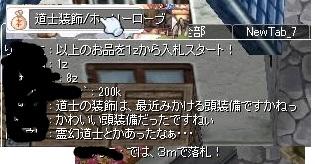 2014_514_7.jpg