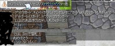 2014_514_9.jpg