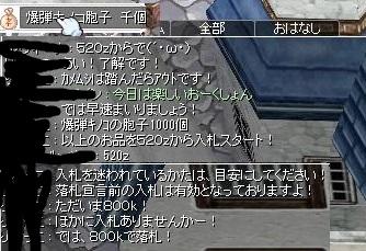 2014_523_1Ver2.jpg