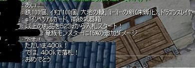 2014_523_2.jpg