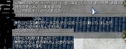 2014_523_3.jpg
