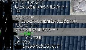 2014_523_4.jpg