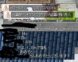 2014_523_5.jpg