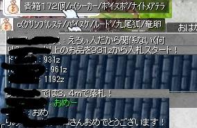 2014_523_6.jpg