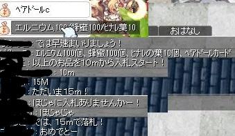 2014_523_7.jpg
