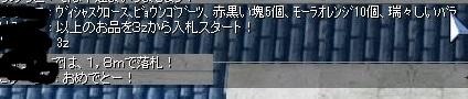 2014_523_8.jpg