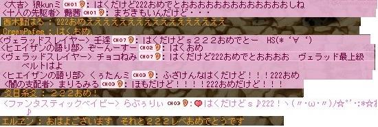 2014y08m27d_034759598.jpg