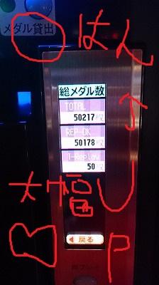 DSC_2025.jpg