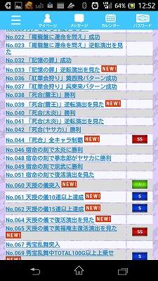Screenshot_2014-08-21-00-52-41.jpg