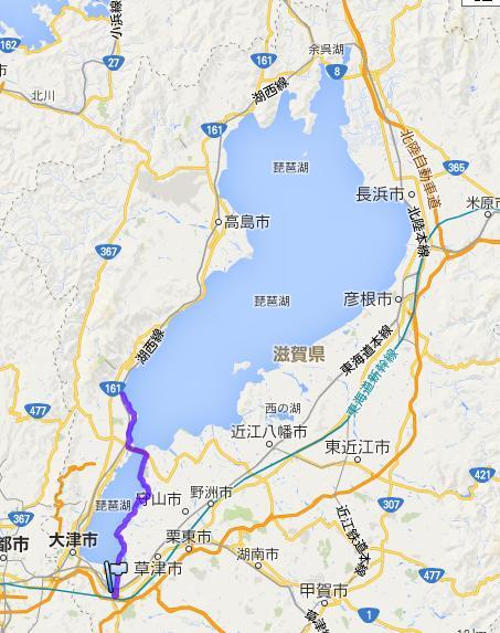 琵琶湖一周8回割W・第1回