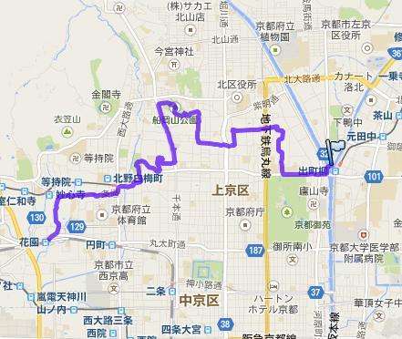 3月1日大阪歩・北野天満宮
