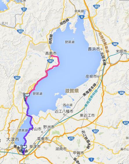 3月2日琵琶湖8回割W・1~2回